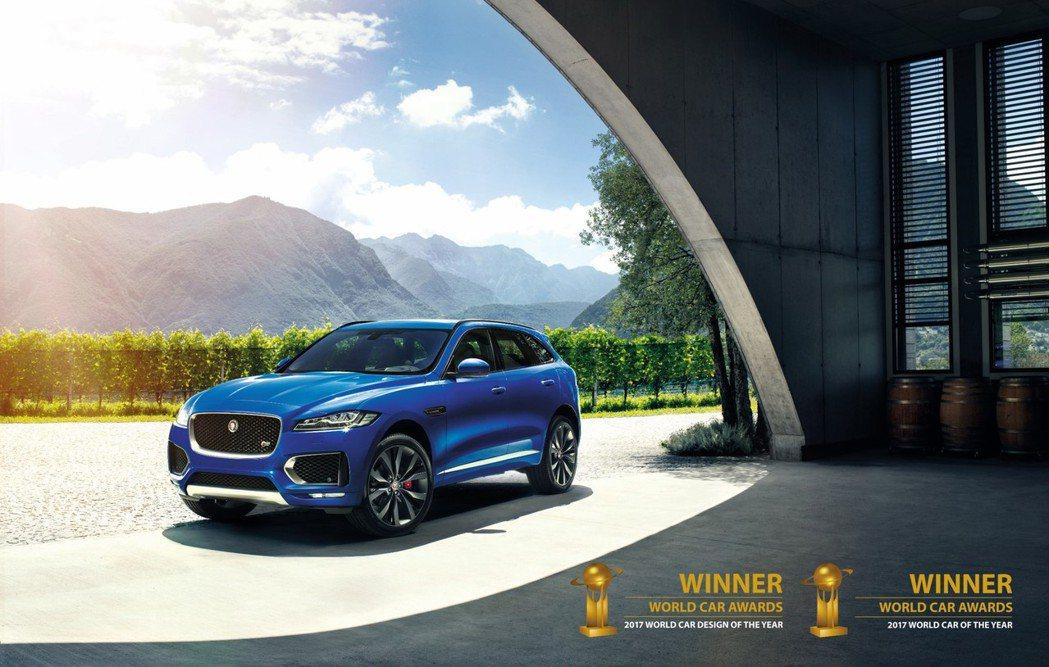 2017 World Car Awards 世界風雲車雙項大獎 Jaguar F-PACE。圖/九和汽車提供