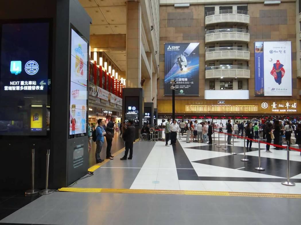 台北車站大廳報時秀 推出4K新影像