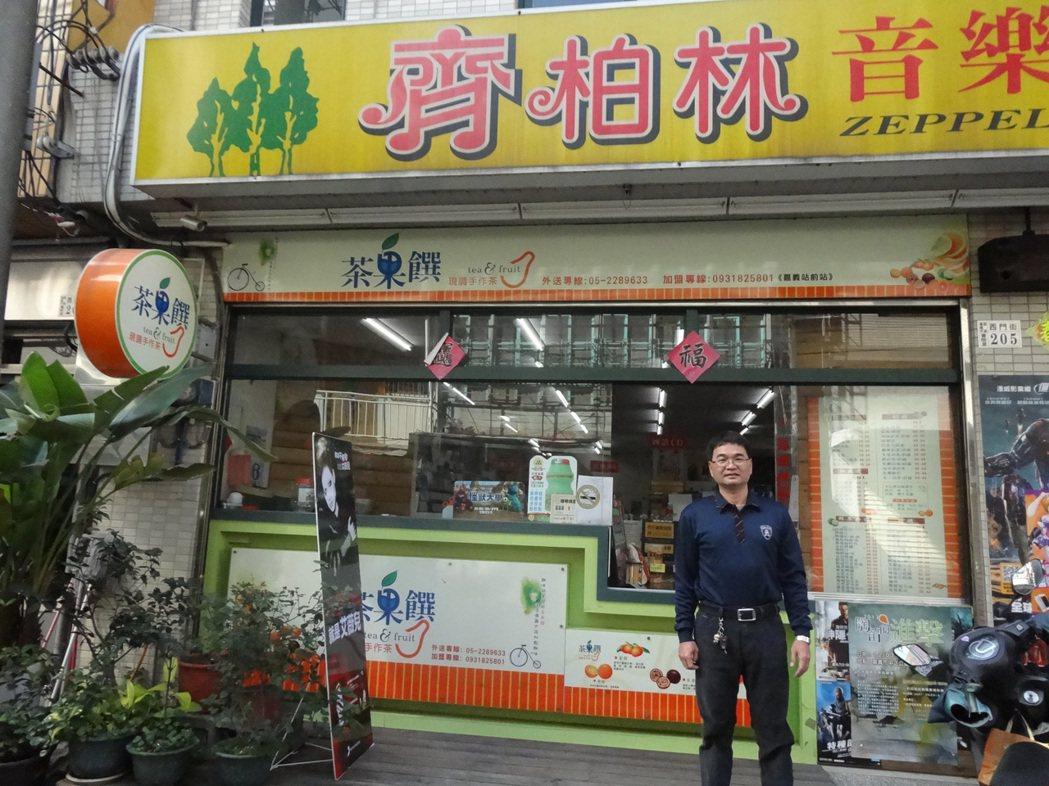 「看見台灣」紀錄片電影導演齊柏林墜機身亡,嘉義市經營28年的「齊柏林唱片行」,店...