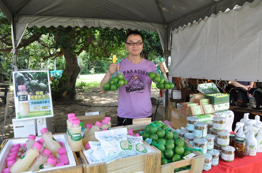 來自南台灣農產,在新竹特賣。記者郭宣&#24419/攝影