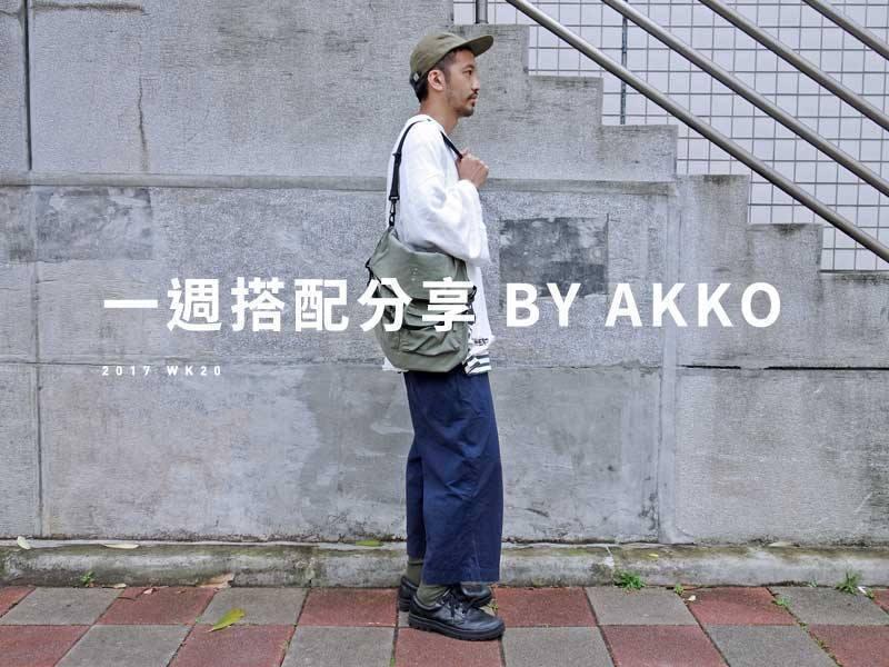 Plain Me的Akko即使有了自創品牌,仍會不定期的在網路上分享穿搭。圖/摘...