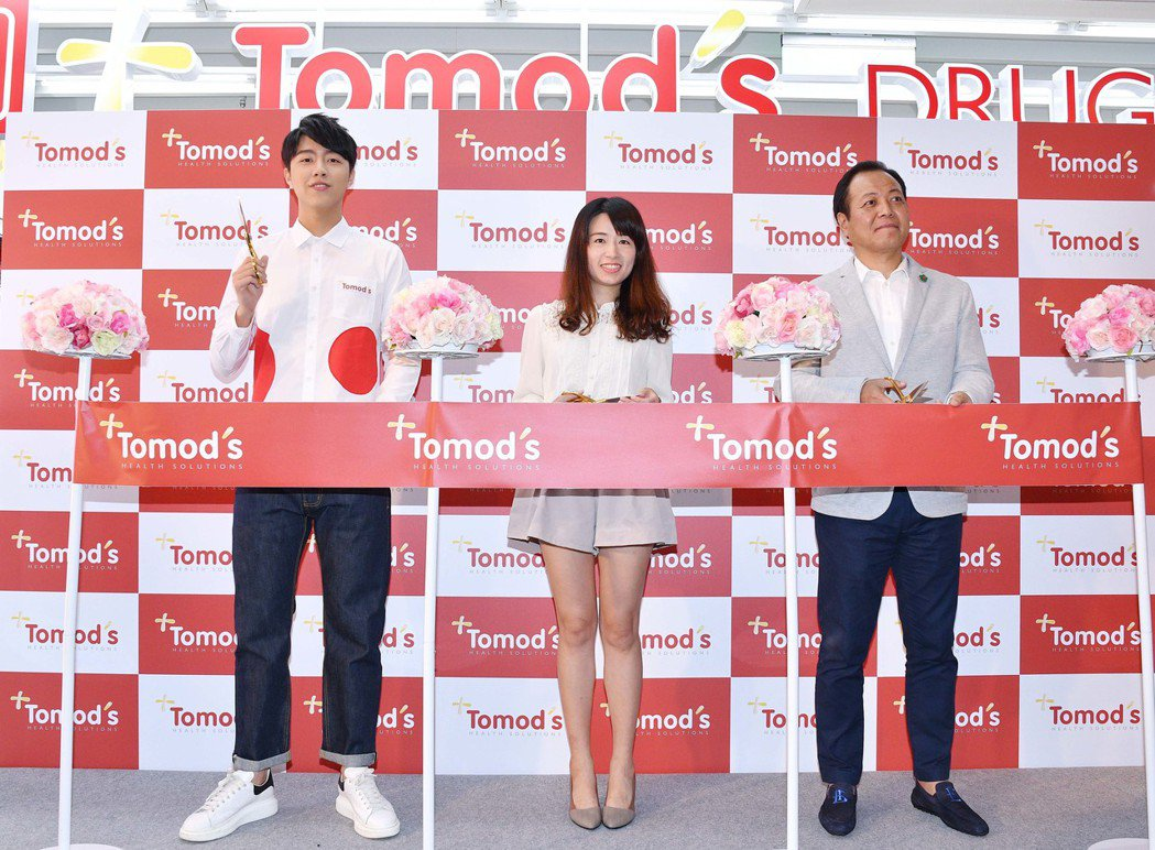 Tomod's ATT 4 Fun店10日開幕, Tomod's商品部物流部協理...