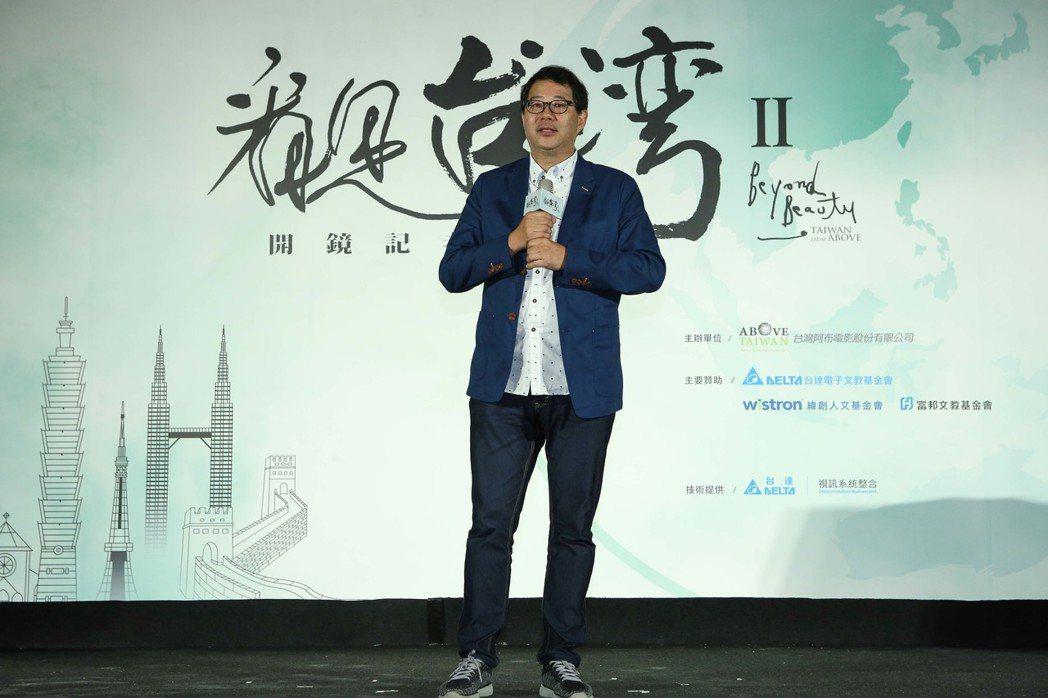 齊柏林導演日前才出席「看見台灣II」開鏡記者會。圖/台灣阿布電影提供