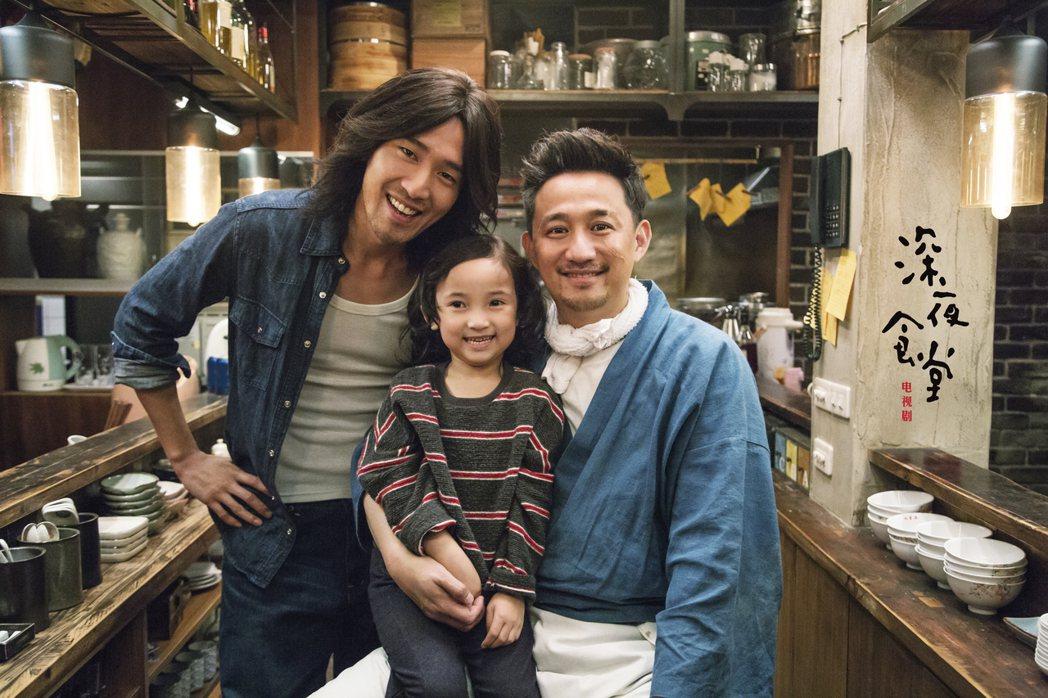 趙又廷、馬千壹及黃磊合作拍攝電影劇「深夜食堂」而結為好友。圖/經紀人提供