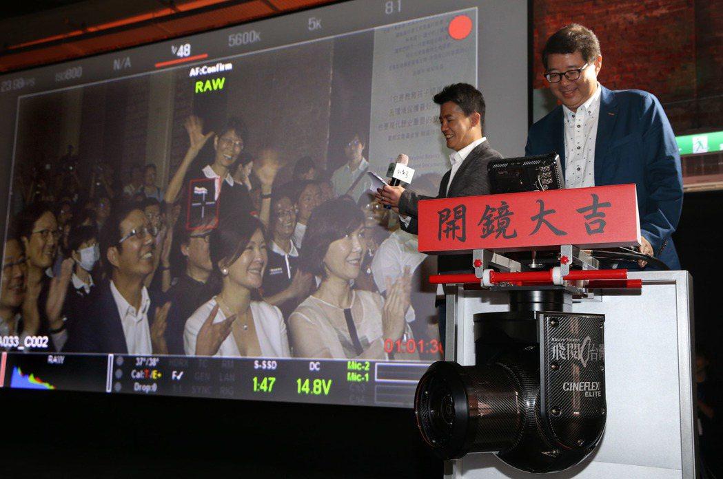 《看見台灣II》開鏡記者會中,由導演齊柏林(右)當場操作空拍攝影機,並邀請低調現...