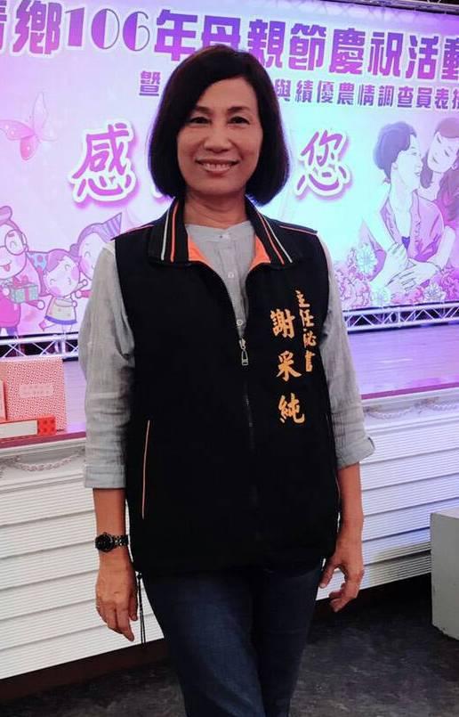謝采純(中)決定再戰下屆埔心鄉長選舉。圖/謝采純提供