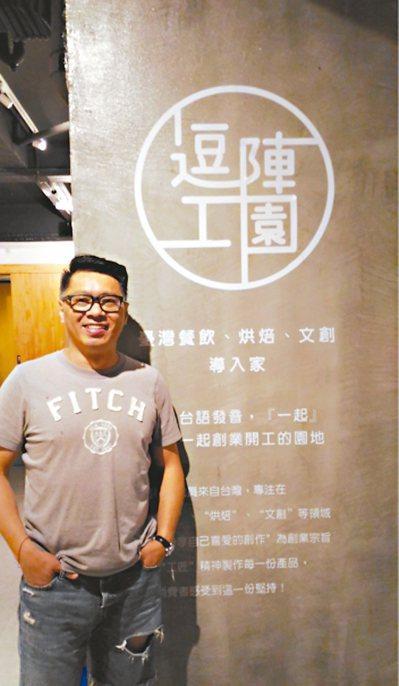 天母甜甜圈創始人林璟鈞。 特派記者賴錦宏攝