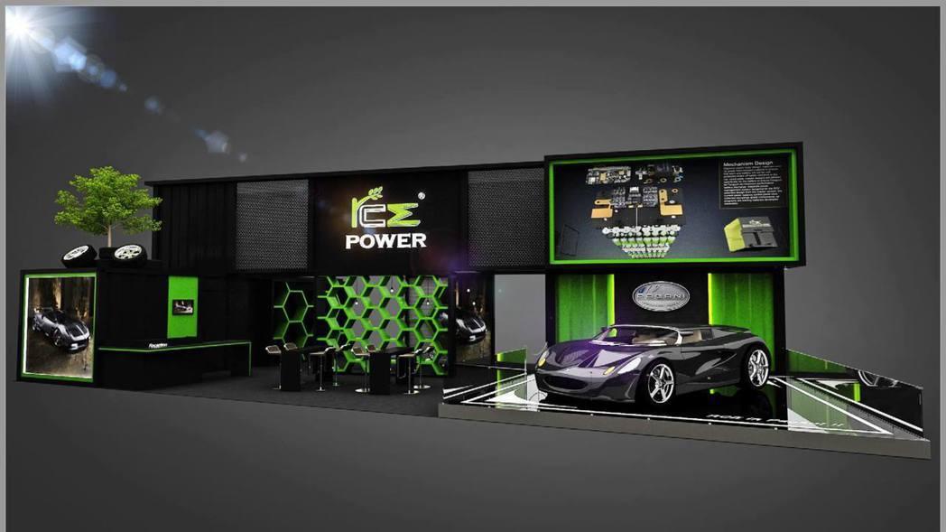 RCE在2016法蘭克福展大規模展出,帕加尼超跑Pagani更提供超跑展示,顯見...