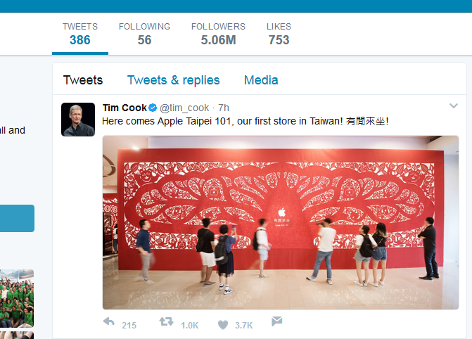 蘋果執行長庫克推文歡迎大家前往台北101蘋果直營店。圖/擷自Tim Cook@T...