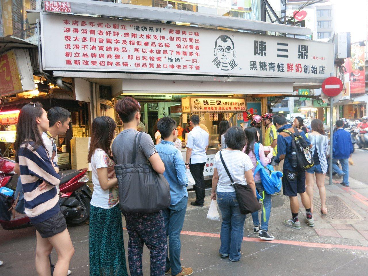 台大公館商圈黑糖撞奶名店「陳三鼎」。記者吳曼寧/攝影