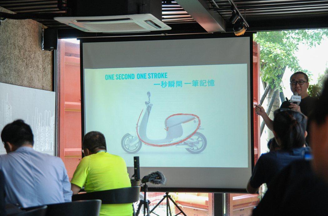 圖為 Gogoro 1 的初始設計概念。 記者林鼎智/攝影