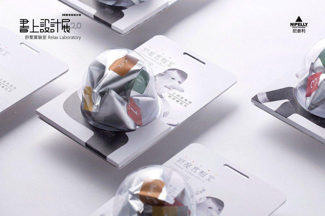 風格以逗趣實驗室的方式強調藥材透明化,因此使用透明泡殼的概念,包裝著茶包。而...