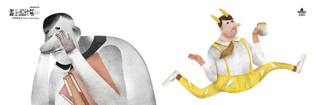 左:黑白的人,表現忙碌黯淡的上班族。右:彩色的人,喝下舒壓實驗室的茶飲後,煥...
