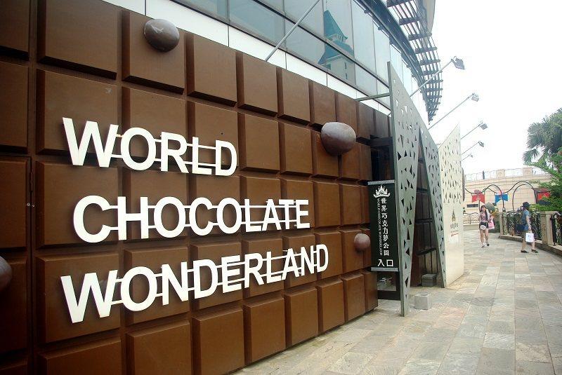 世界巧克力夢公園外牆的巧克力意象設計