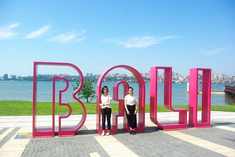 八里左岸的BALI圖樣是遊客拍照打卡的熱門地標