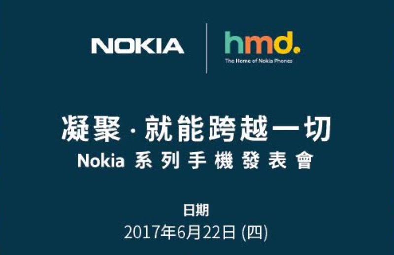 Nokia 3、5預計22日登台 3G版Nokia 3310可能同步推出?