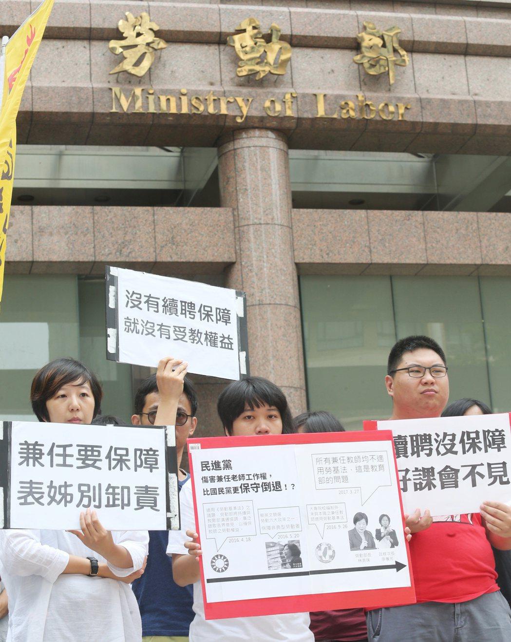 學生團體上午要求勞動部長出面回應,要求讓兼任教師適用勞基法。記者陳正興/攝影