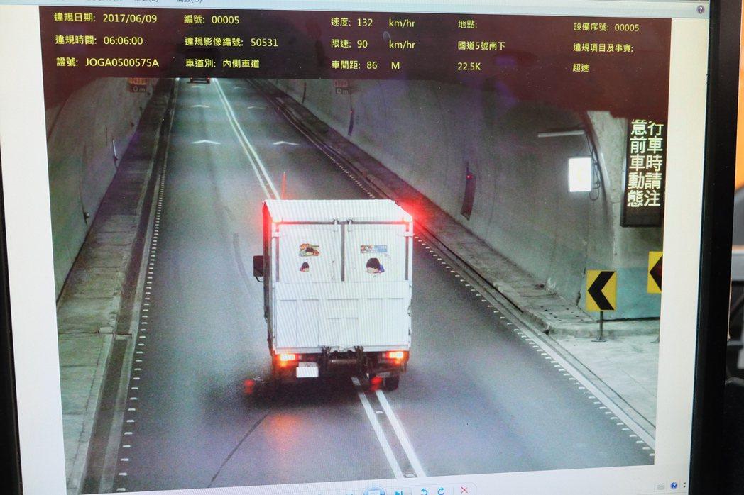 雪隧科技執法系統6月15日啟用,隧道內的違規事項全都透過高科技電腦一覽無遺。記者...