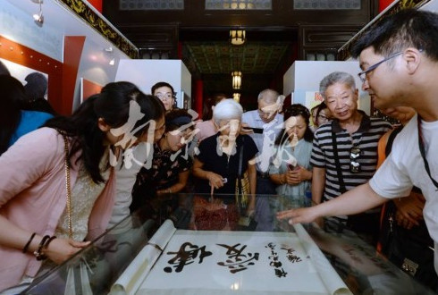 中國第二歷史檔案館日前首次向社會開放參觀。(照片/南京日報)