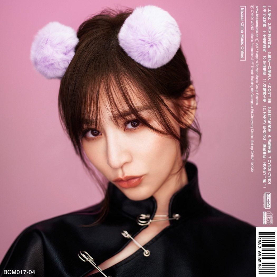 王心凌「所謂」新專輯讓歌迷歡喜一場。圖/時尚芭莎提供