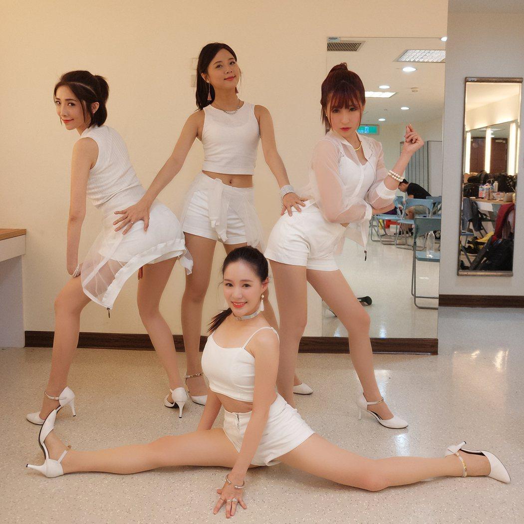 Ciao俏女孩性感熱舞「Toxic」。圖/阿爾發音樂提供