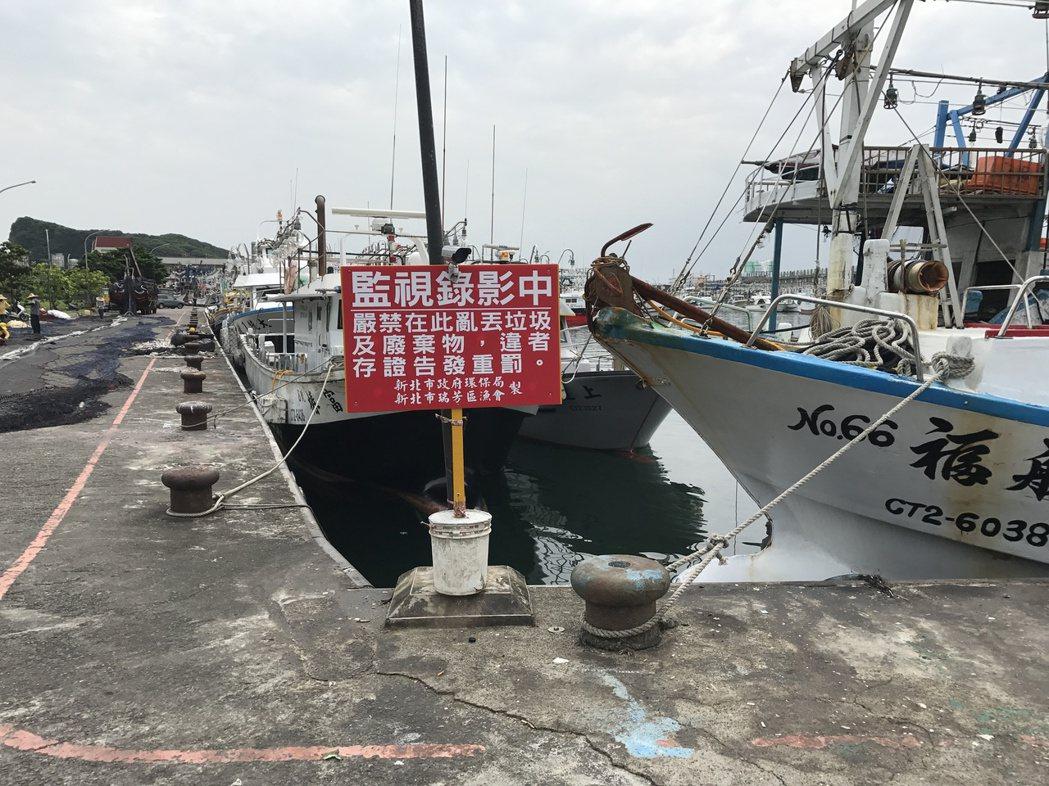 深澳漁港有許多移動式監視器,對嚇阻亂丟垃圾成效不錯。記者吳淑君/攝影