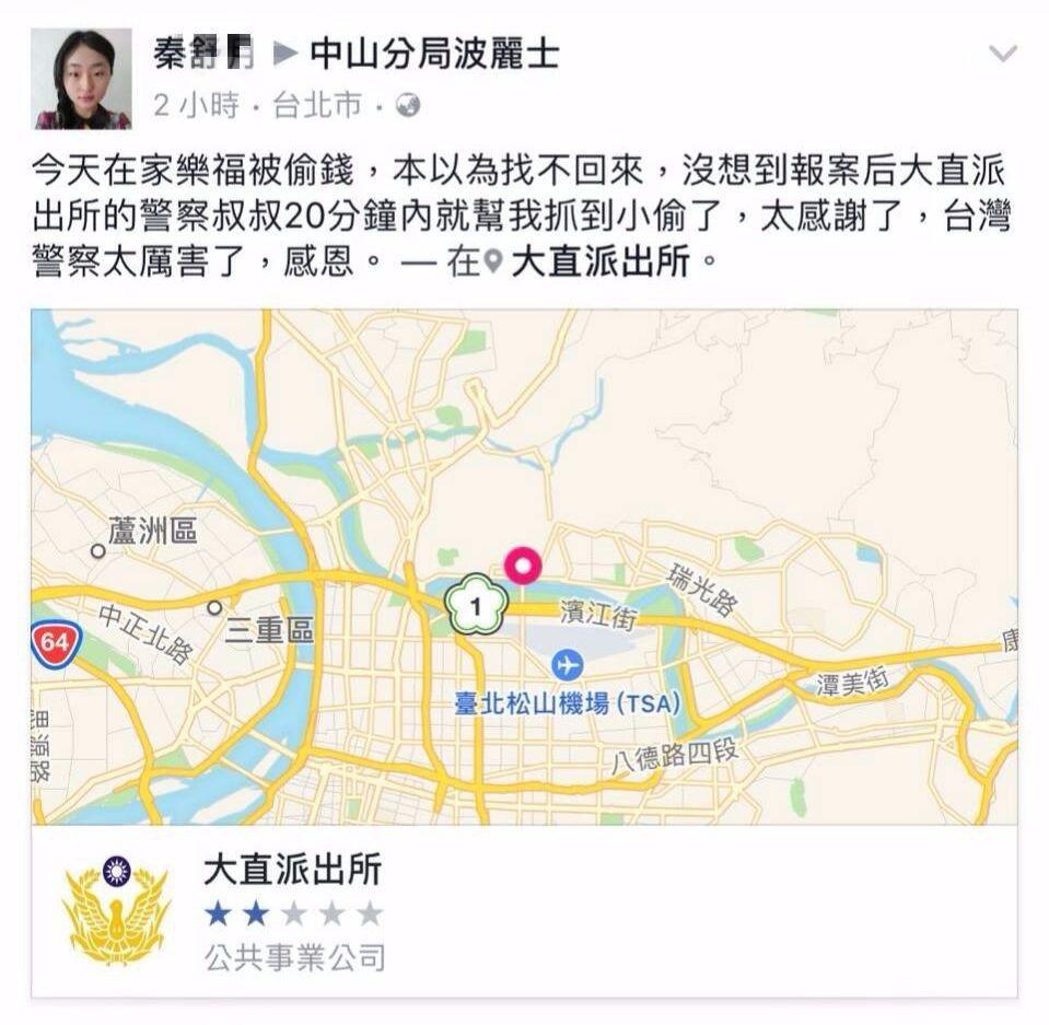 秦姓陸生大讚台灣警察效率超高。記者林孟潔/翻攝