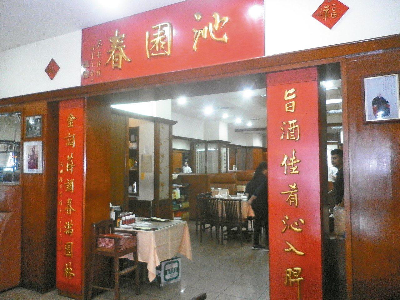 雖然已經換人經營,沁園春餐廳裡仍掛著吳稚暉先生題的牌匾,布置也一仍過往。 楊明....
