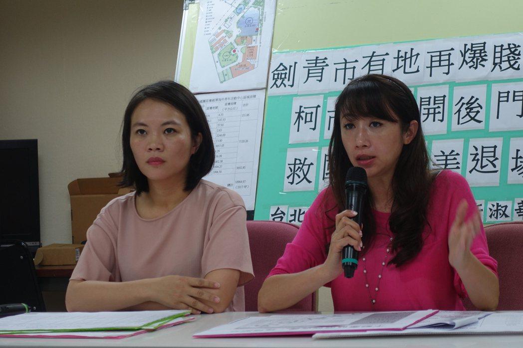 北市府去年和救國團再度簽下8年新約,租金還降價,遭台北市議員簡舒培(左)、許淑華...
