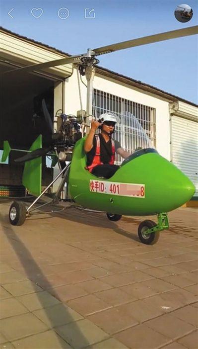 「飛天少將」展示的旋翼機,全身綠色,發動機裸露在外,機身還標有快手ID。 圖/取...