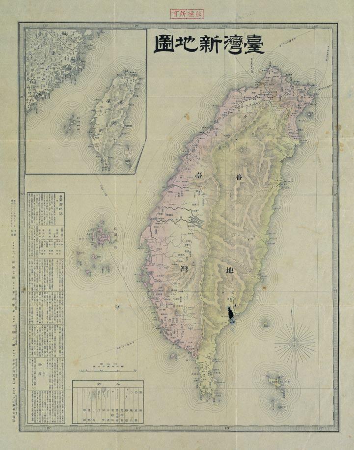 這張日本時代的地圖中,臺灣島以蕃界分為東西兩塊,蕃界以東為「蕃地」。圖/國立臺灣...