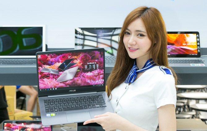 華碩數位學園特在6月18日、25日在台北、高雄舉辦大學新鮮人購機展售會,現場更可...