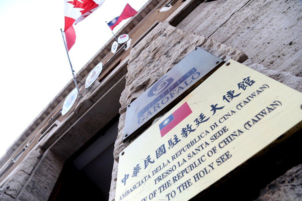 中華民國駐梵蒂岡大使館,就在聖彼得大教堂廣場幾步路之遙,屋頂上的青天白日滿地紅國...