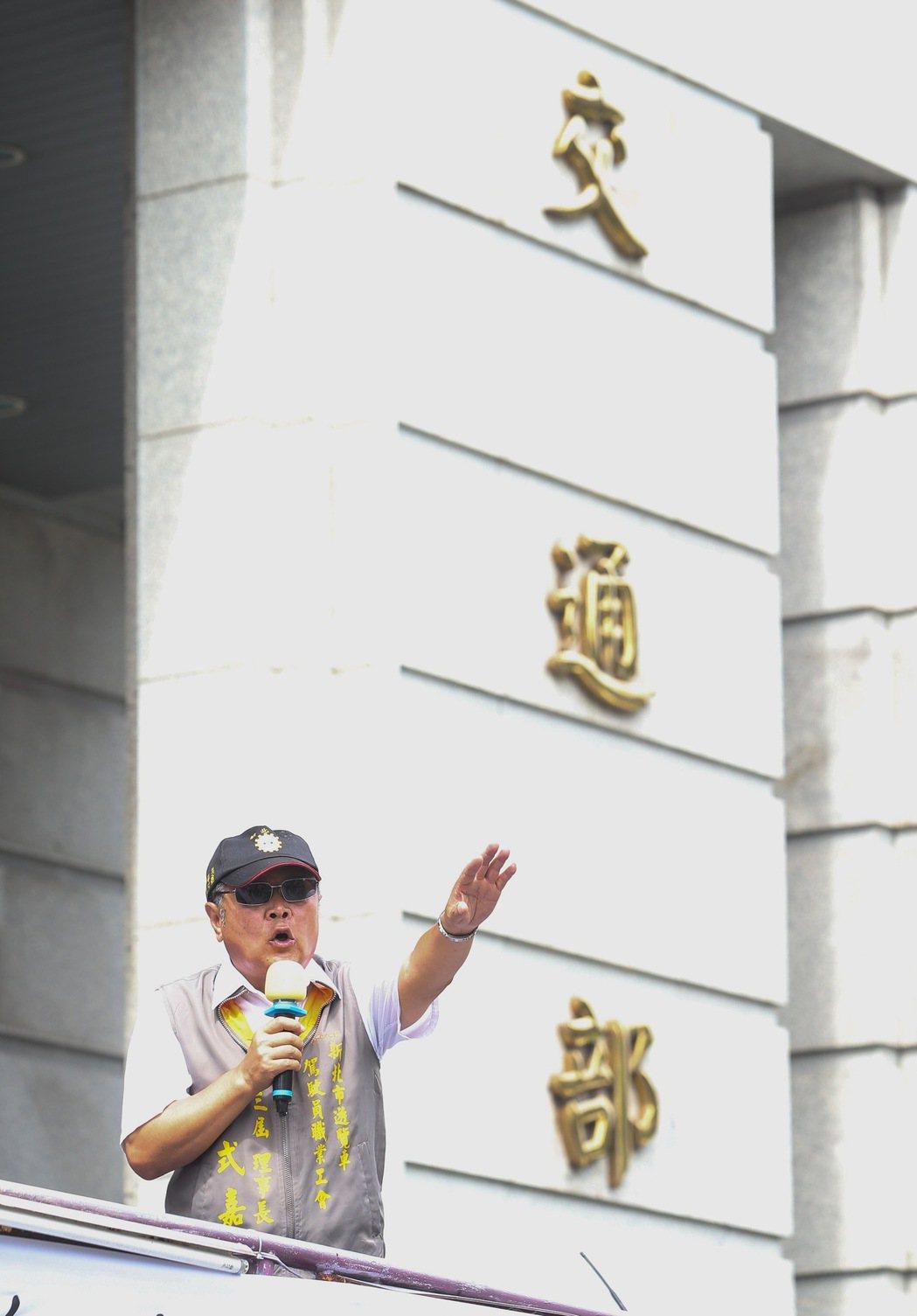 新北市駕駛員職業工會理事長李式嘉在交通部前表達訴求。記者黃威彬/攝影