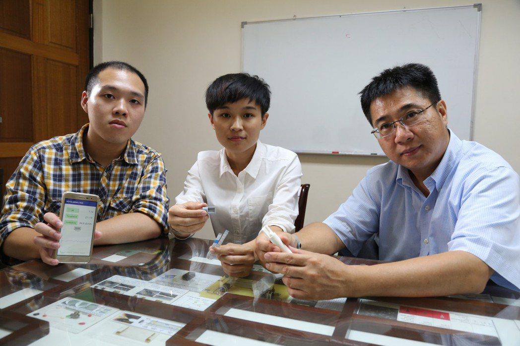 中山大學機械與機電工程學系教授林哲信團隊研發「新型溶液檢測器」,一秒就能檢測液體...