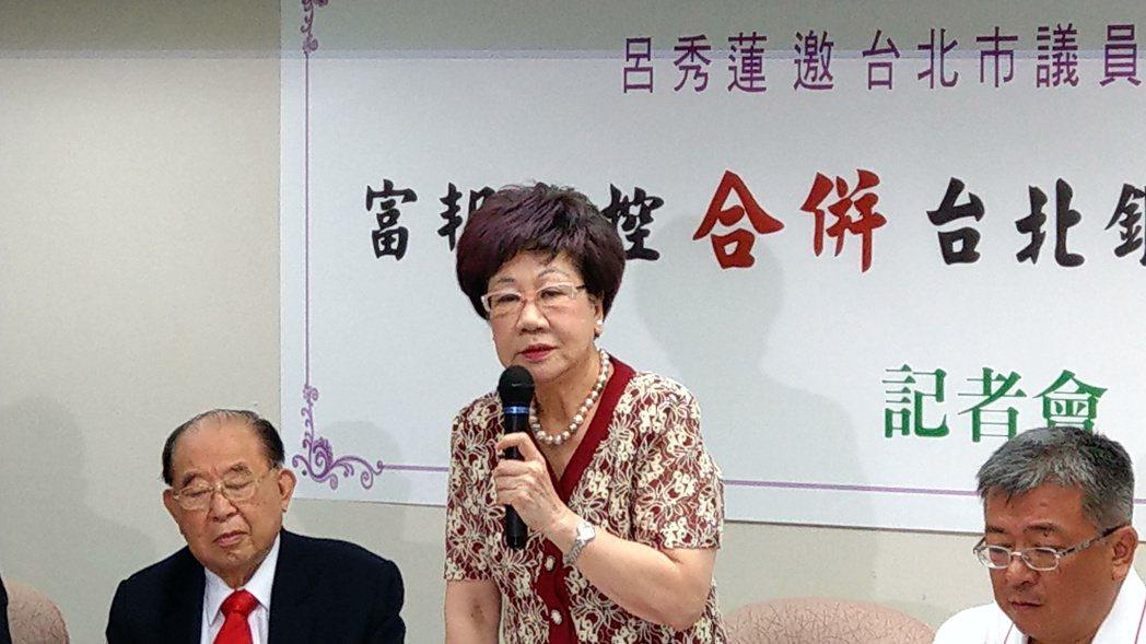 前副總統呂秀蓮。聯合報系記者楊正海/攝影