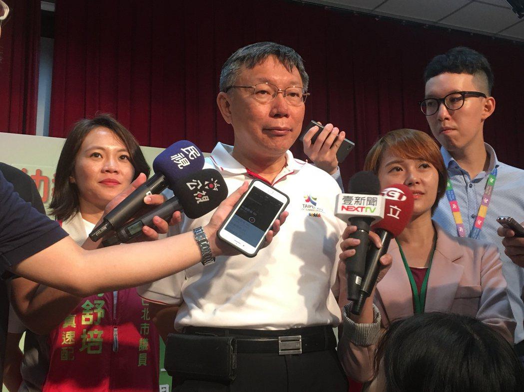 台北市長柯文哲今上午批評遠雄「做錯事,還兇巴巴地在街上耀武揚威。」記者魏莨伊 /...