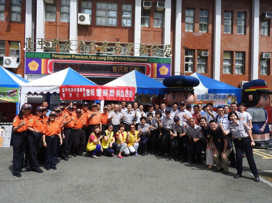 台中市警察局豐原分局今天舉辦「106年警察節捐血活動」,號召警界同仁、義警、民防...
