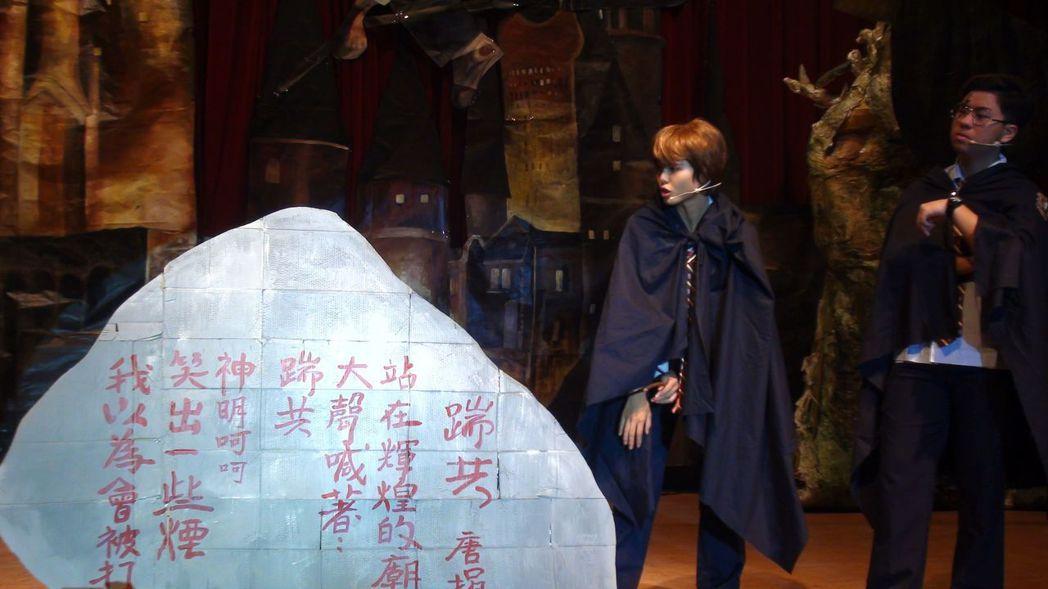 國立嘉義高中今年畢典以「哈利波特的魔法世界」為主題,畢聯會用心策畫,畢典氣氛HI...