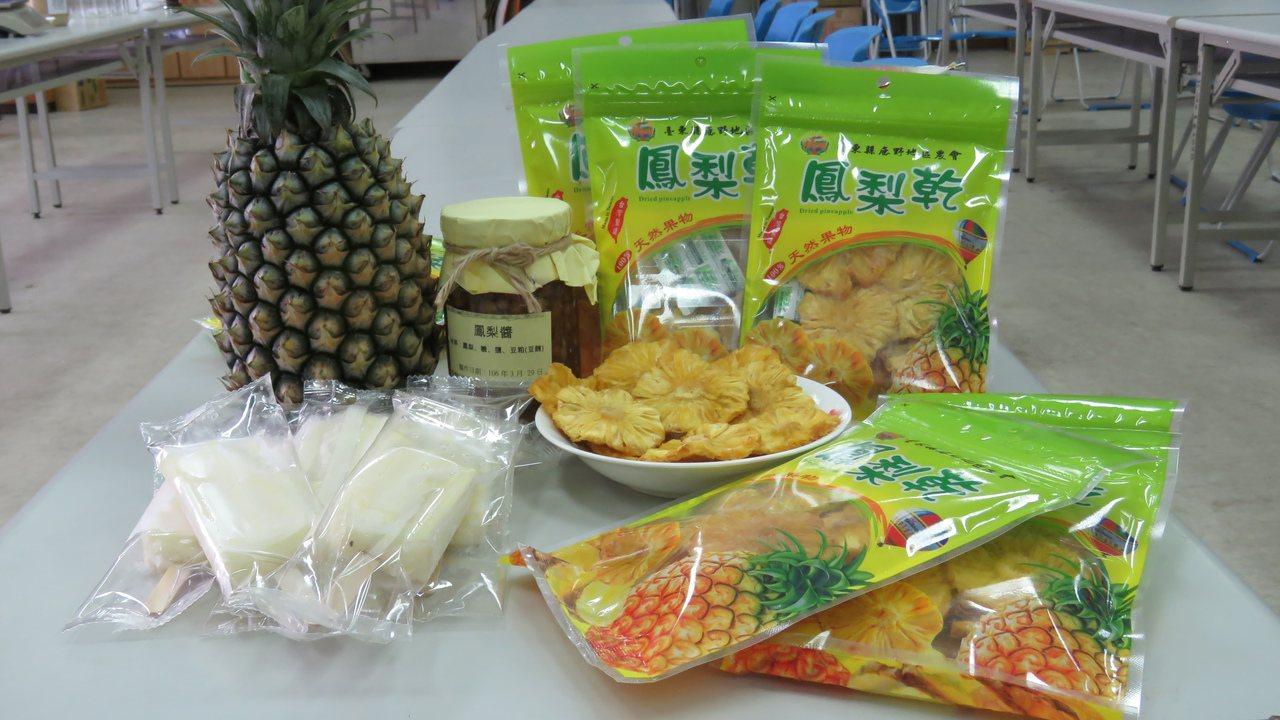 台東鹿野地區農會推一日遊程,可品嘗到鳳梨周邊商品。記者潘俊偉/攝影