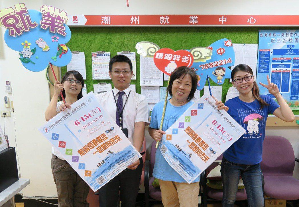 恆春‧滿州地區現場徵才活動將於15日上午在恆春鎮公所舉行,16家廠商釋出162個...