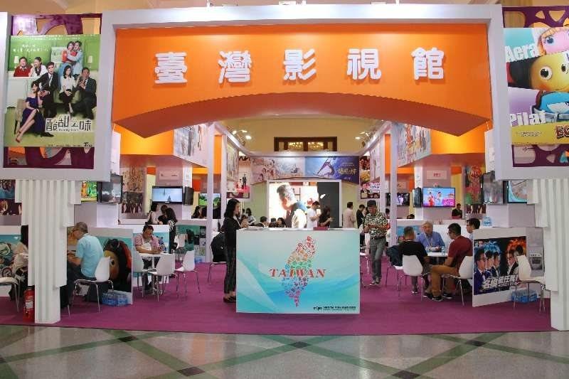 上海電視節台灣館今年人氣爆棚。圖/ 中華節目內容製作產業發展協會提供