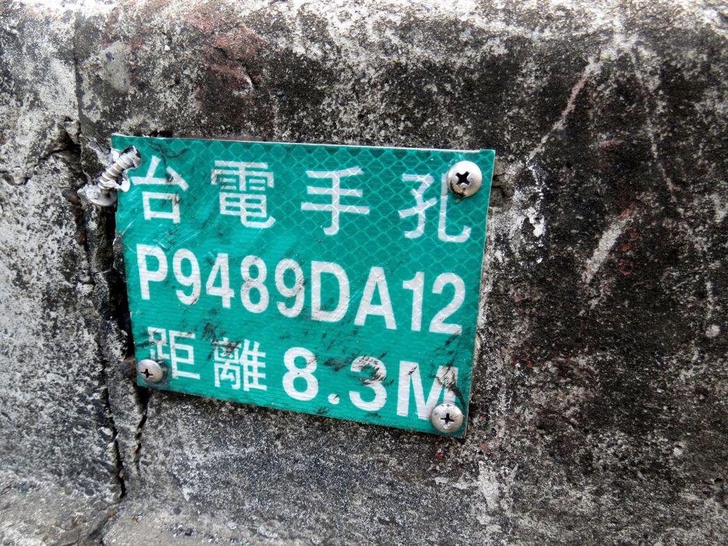 安平路緣的管線號牌常劃破輪胎,輪胎磨擦痕跡隨處可見。記者周宗禎/攝影