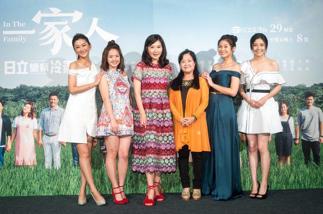 陳珮騏(左起)、臧芮軒、張玉嬿、沛小嵐、李燕、韓瑜出席「一家人」首映。圖/三立提