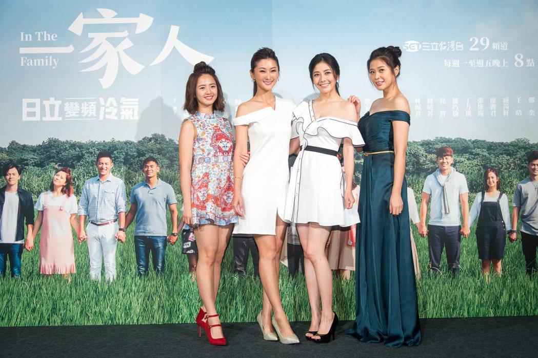 臧芮軒(左起)、陳珮騏、韓瑜、李燕在「一家人」中是四姊妹。圖/三立提供
