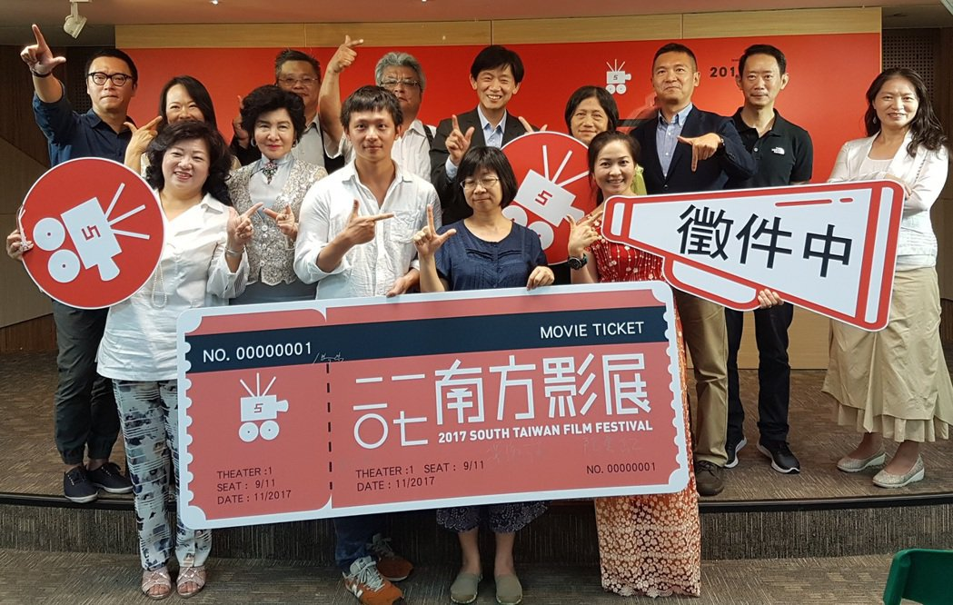 第17屆南方影展今天舉辦徵件記者會,同時宣告「南方回來了」。記者修瑞瑩/攝影