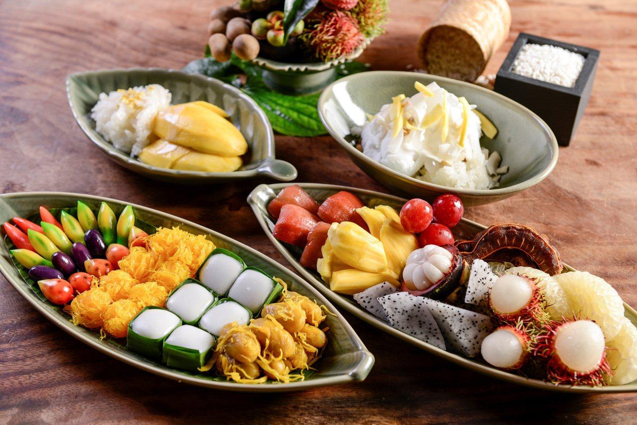 台北君悅酒店凱菲屋推出泰式料理,祭出用餐抽機票、住宿大獎。圖/台北君悅酒店提供