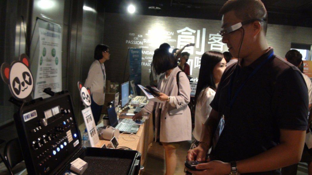 高軟園區成立南台灣首座AVR新創基地,未來園區不僅是體感科技產業發展示範場域,也...