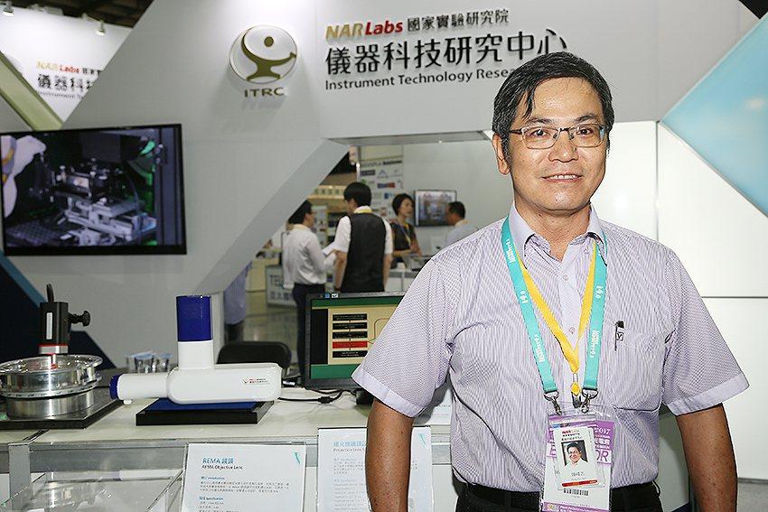 國研院儀科中心副主任陳峰志表示,該中心在光電展中展現該中心在光機電系統、精密光學...
