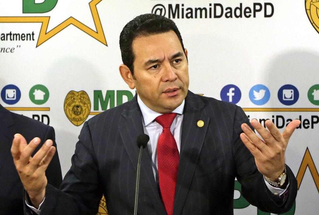 瓜國總統莫拉萊斯(Jimmy Morales)。 美聯社資料照片